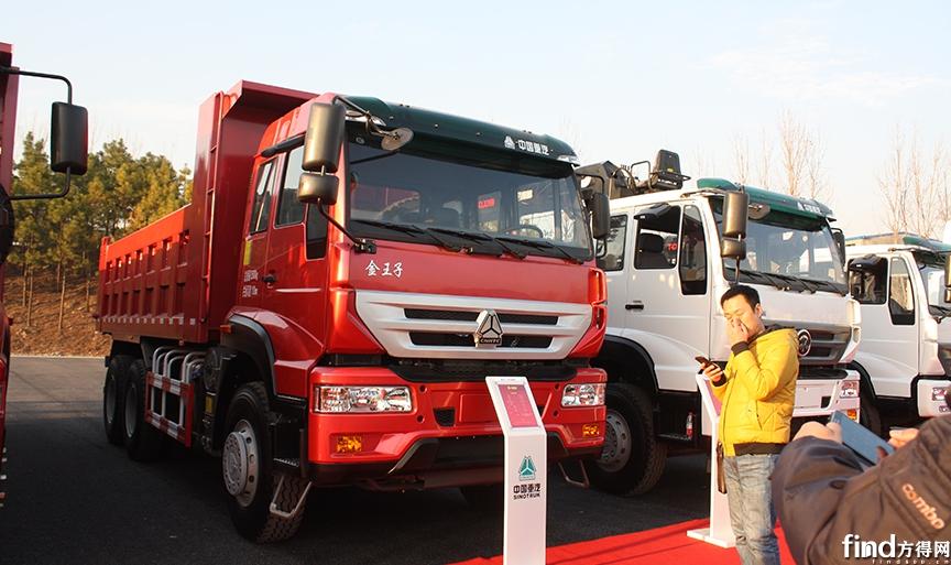 卡车 重汽 中国重型汽车集团有限公司 > 中国重汽2015商务年会   上一