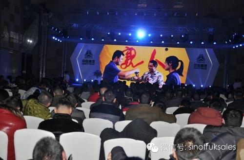 中国重汽豪沃t系列产品品鉴会引爆