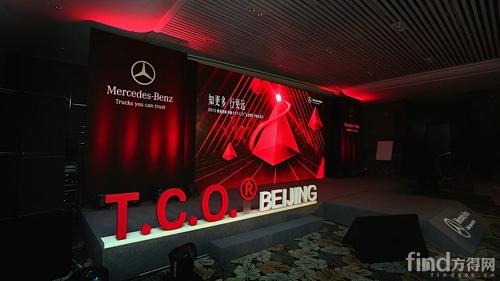 知更多 行更远 2015梅赛德斯 奔驰牵引车t.c.o. 运盈智汇升高清图片