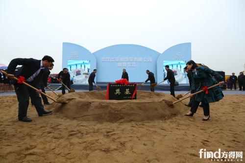比亚迪武汉新能源客车 专用车生产基地正式奠基高清图片