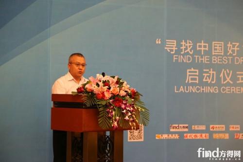 郑州宇通客车股份有限公司北京分公司经理韦诗峰