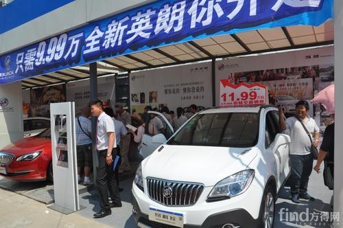 上海通用别克展位里挤满了意向客户