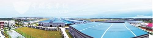位于溧水经济开发区的南京金龙总部基地