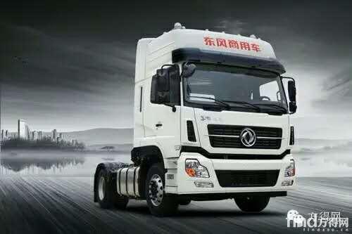 壕 9款新车 东风商用车今日发布9款卡车高清图片