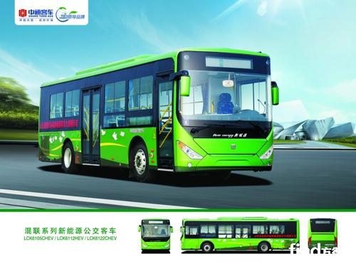 中通混联系列新能源公交车