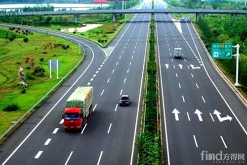 2016全国高速公路免费 时间表新鲜出炉