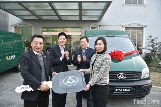 沪新能源车市场开年第一大单产生!