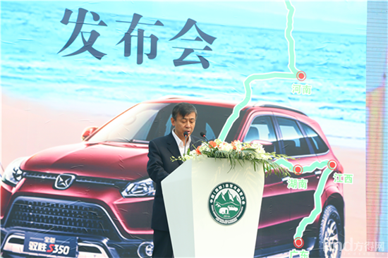 6、中国能源汽车传播集团董事长、中国汽车报社社长李春雷致辞