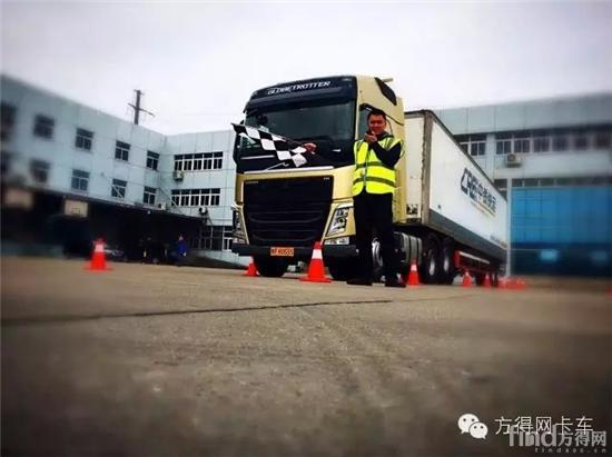 节油培训师崔能的一天2.webp