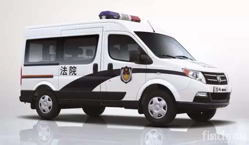 东风御风两款轻客产品将亮相5月17日警用车博览会