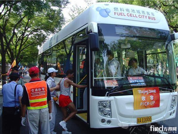 福田欧辉氢燃料电动客车服务2008年北京奥运会