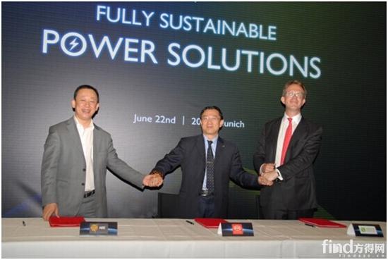 比亚迪 光储一体化 全球首发 开新能源行业先河高清图片