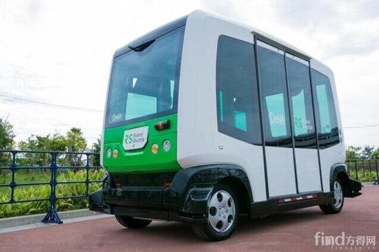 永旺集团引进日本第一辆无人驾驶电动小巴士