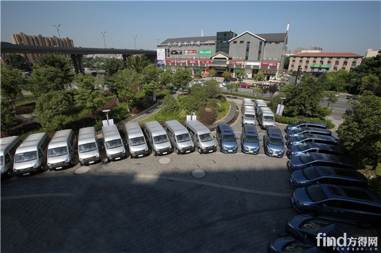 20160721 上汽大通助力G20峰会,中国汽车助力中国崛起-交车现场
