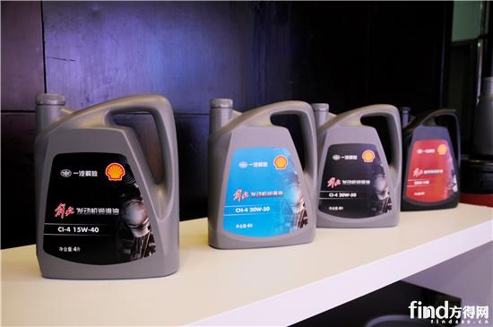 壳牌机油桶废物利用图