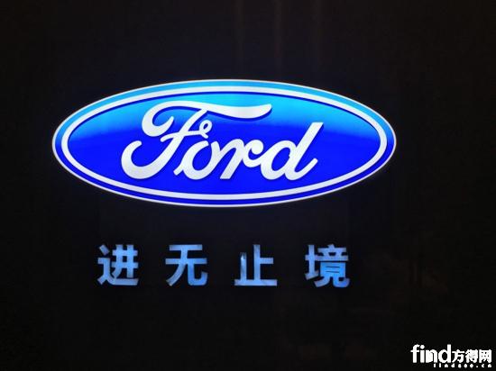 亮瞎你 新一代福特新全顺上市 11.93万起售高清图片