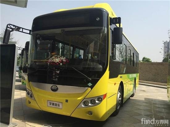 宇通H8插电式混合动力公交车暨睿控3.0郑州发布! (3)