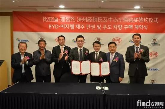 比亚迪与韩国Ezwelfare签订韩国最大电动巴士订单