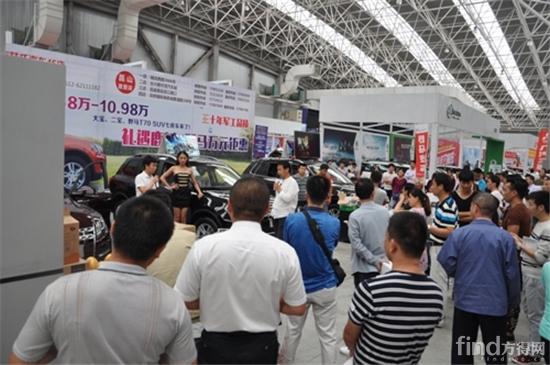 昆山站野马汽车车型推介活动现场.
