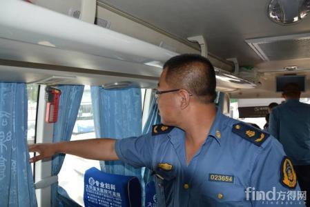 客车明年须更新更换应急锤