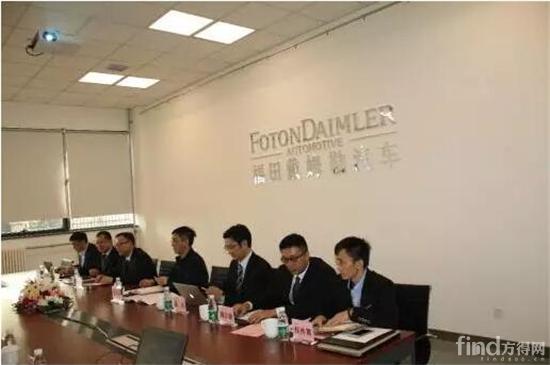 领域合作升级 福田戴姆勒汽车与长久集团签署合作协议高清图片