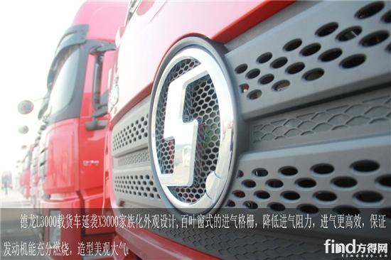 试驾陕汽德龙L3000载货车:非一般的感觉 (4)