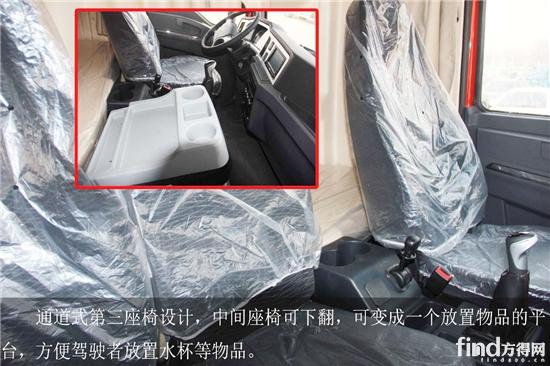 试驾陕汽德龙L3000载货车:非一般的感觉 (6)