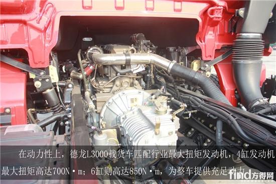 试驾陕汽德龙L3000载货车:非一般的感觉 (9)