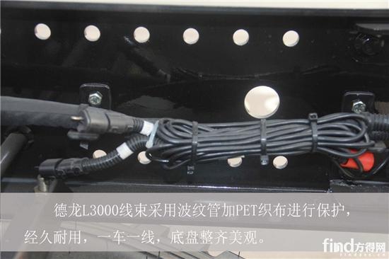 试驾陕汽德龙L3000载货车:非一般的感觉 (13)