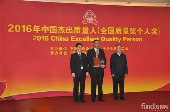 2016年中国杰出质量人颁奖现场(中间为锡柴党委书记、厂长钱恒荣)