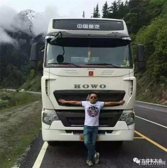 李强和他的爱车