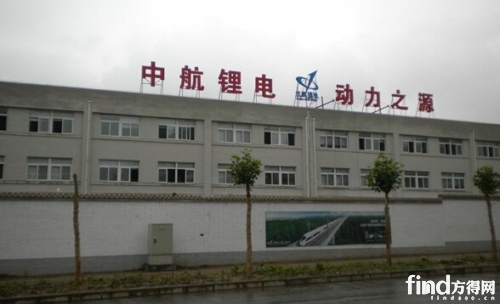 中航锂电将在洛阳建生产线