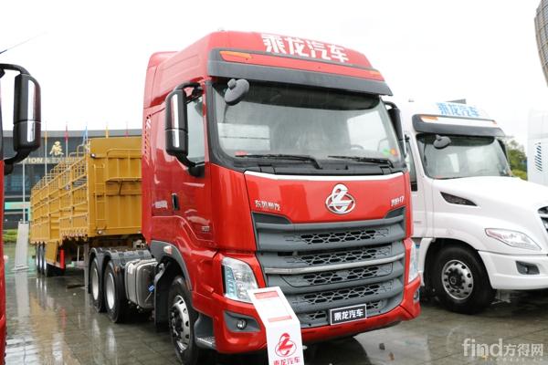 乘龙H7长途高效物流牵引车(WP13) (1)