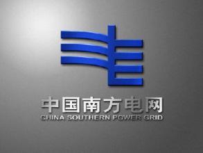 南方电网投运广州市首个城际高速公路充电站1