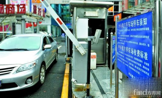 河南:新能源汽车停车实行收费减免优惠