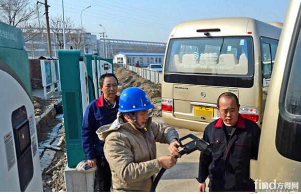 天津首个班车服务站点充电桩项目送电成功