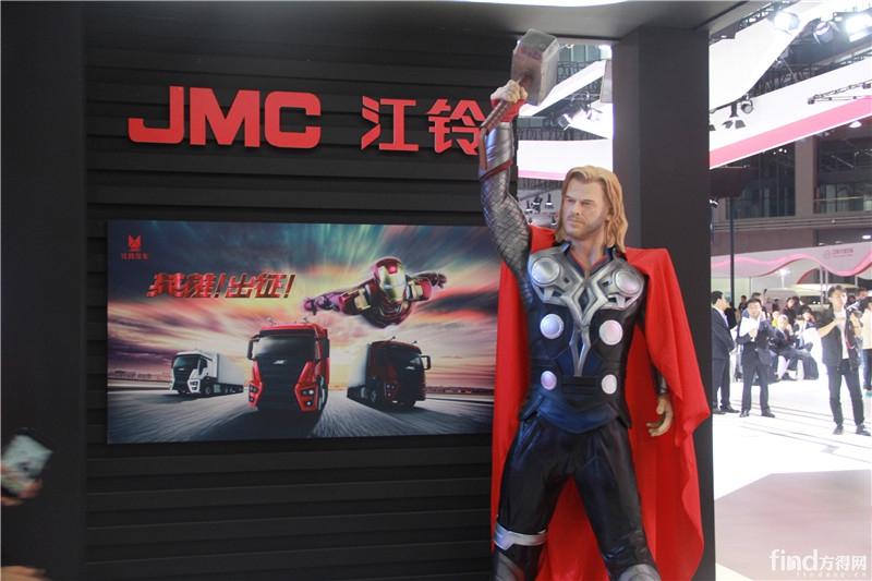 江铃下一个超级英雄