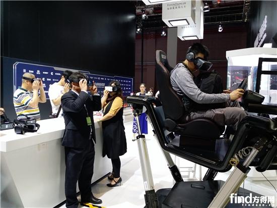 VR虚拟现实技术体验