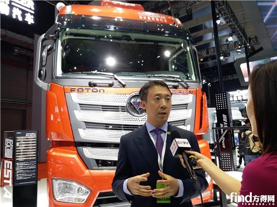 福田戴姆勒汽车皮牌总监李健先生接受采访