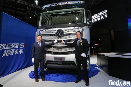 欧曼EST-A超级卡车揭幕