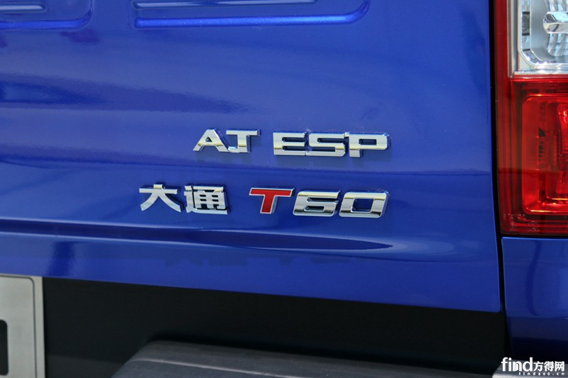 上汽大通T60皮卡