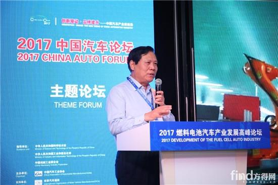 银隆新能源董事长魏银仓于2017燃料电池汽车产业发展高峰论坛上发表演讲