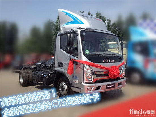 这款欧式风格外观设计的超级轻卡车,动力搭载福田康明斯isf2.