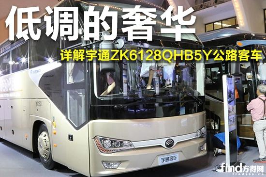 宇通ZK6128