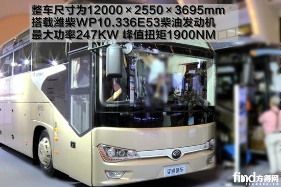宇通ZK6128 3