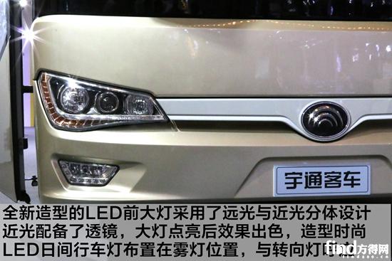 宇通ZK6128 4