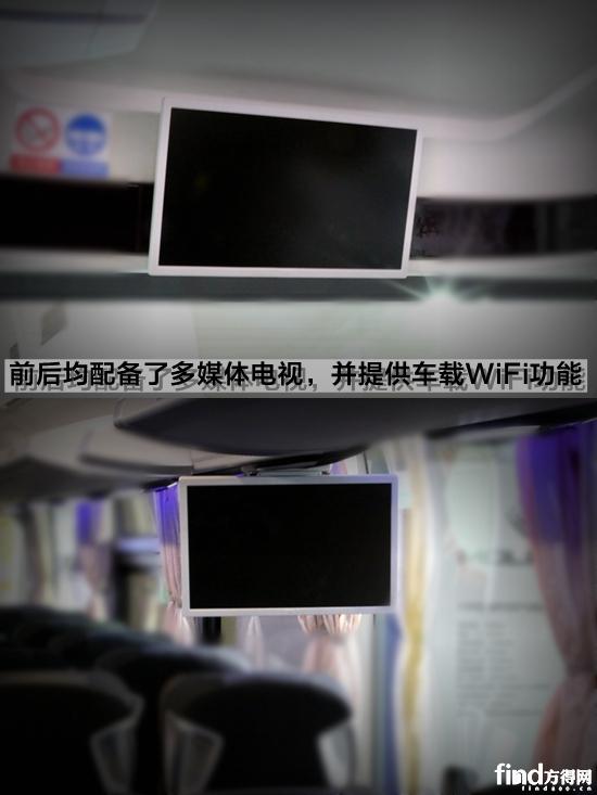宇通ZK6128 11