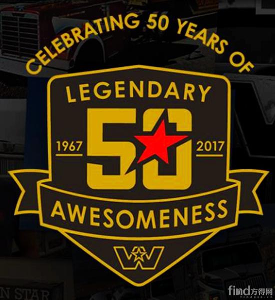 1967-2017 西部之星已经成立50年