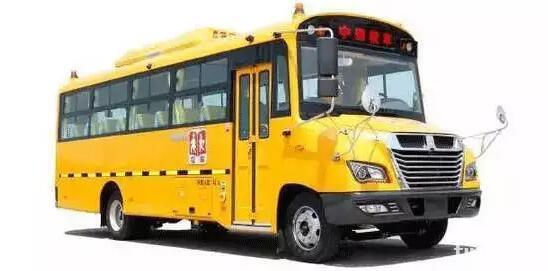 中通客车乳山市获校车订单50辆