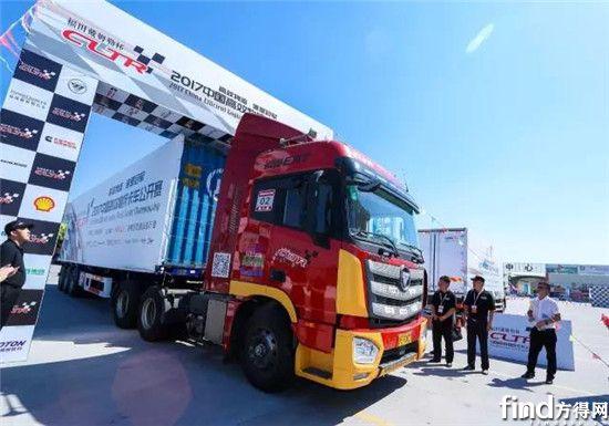 2017中国高效物流卡车公开赛将到郑州,这次玩出新花样!2
